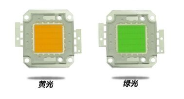 China Multi Color Electrical Lighting Accessories COB Powerful LED Chip 10000 / 15000 LM factory